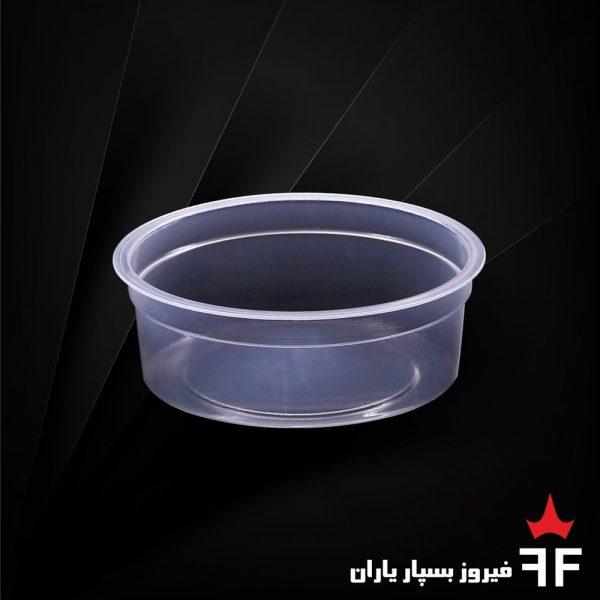 ظروف یکبارمصرف لبنیات و آشامیدنی سری C2-100